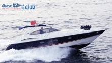 50% off 8 Hour Yacht Cruise for up to 12 People with Dbayyeh Fishing Club ($1500 instead of $3000)