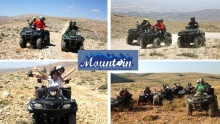 50% off 1 Hour ATV Rental from Mountain Services and Transport ($30 instead of $60)