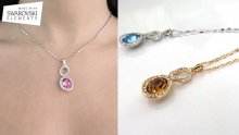 50% off Swarovski Elements Necklaces ($25 instead of $50)