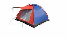 50% off Camping Tent ($60 instead of $120)