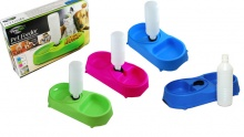 73% off Pet Feeder ($8 instead of $30)