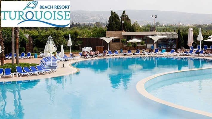 50 Off Full Day Entrance At Turquoise Beach Resort 11 65 Instead Of 23 33