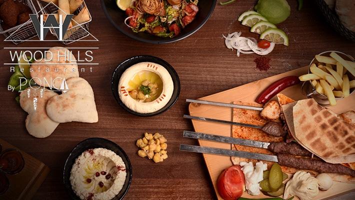 6f494db47ff7 Sunday Open Lebanese   International Buffet at Wood Hills Restaurant ( 20  instead of  30)