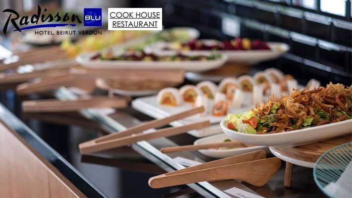 eaef8ba2d13e Iftar Buffet at the Cook House Restaurant in Radisson Blu Hotel