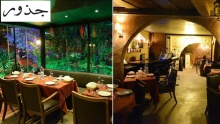 50% Food & Beverages from the Menu at Jouzour ($10 instead of $20)