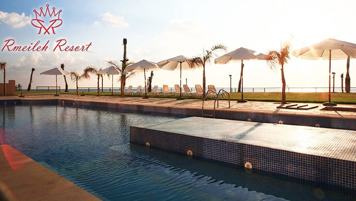 33be1129505 50% off Full Day Entrance on Weekends or Weekdays to Rmeileh Resort  (starting from $6.66 instead of $13.33)