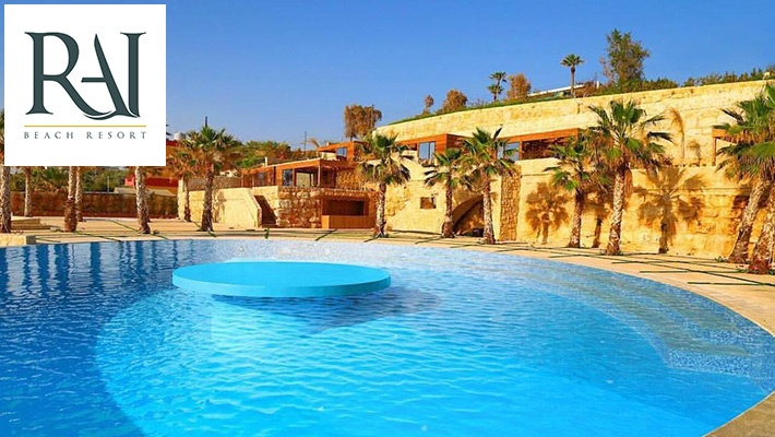 Lebanese Beach Resorts The Best Beaches In World